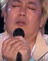 2008 貴方への愛.JPG