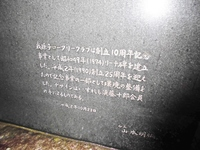 CIMG0721.JPG
