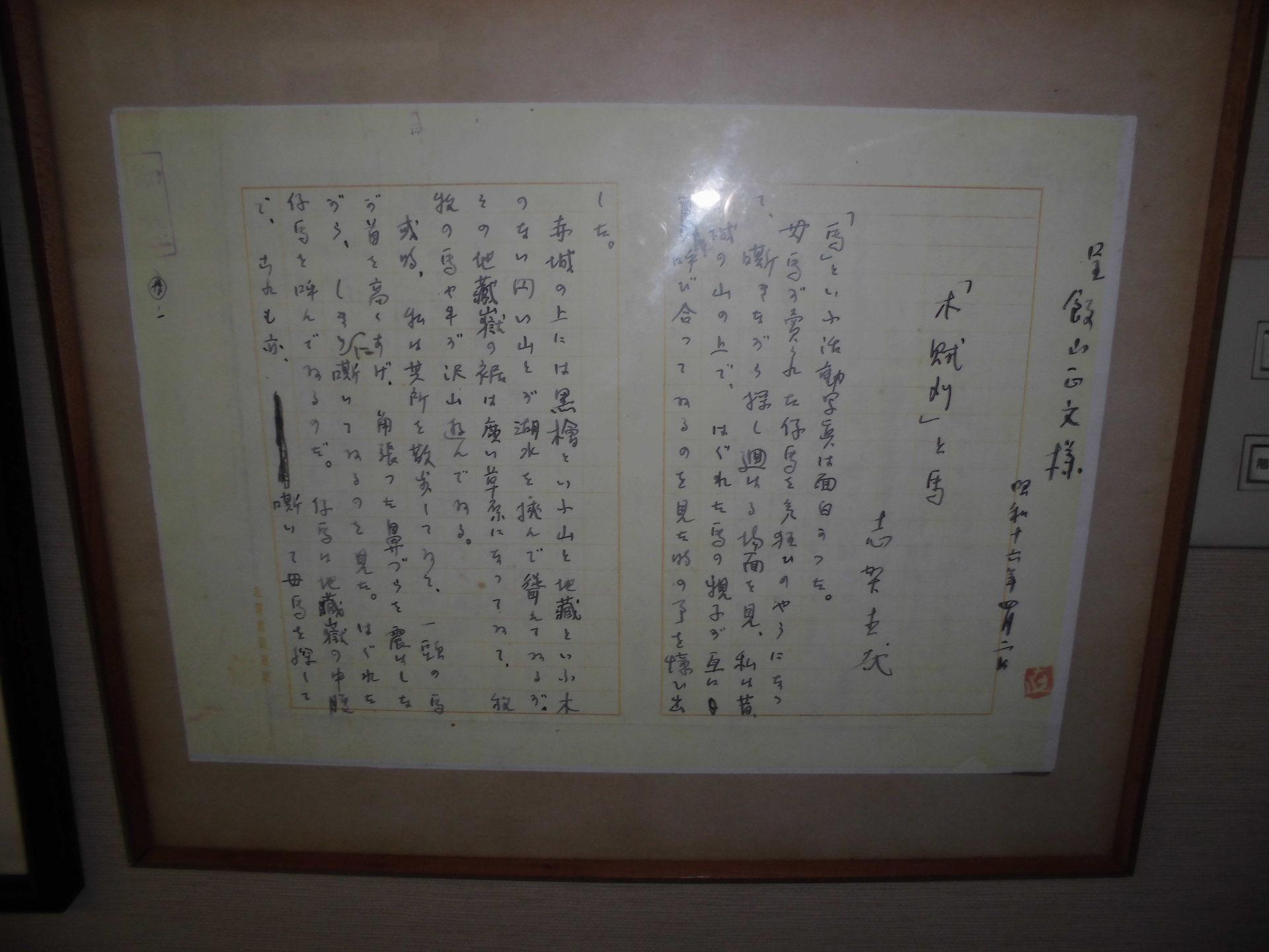CIMG1041.JPG