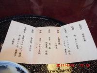 CIMG2293.JPG