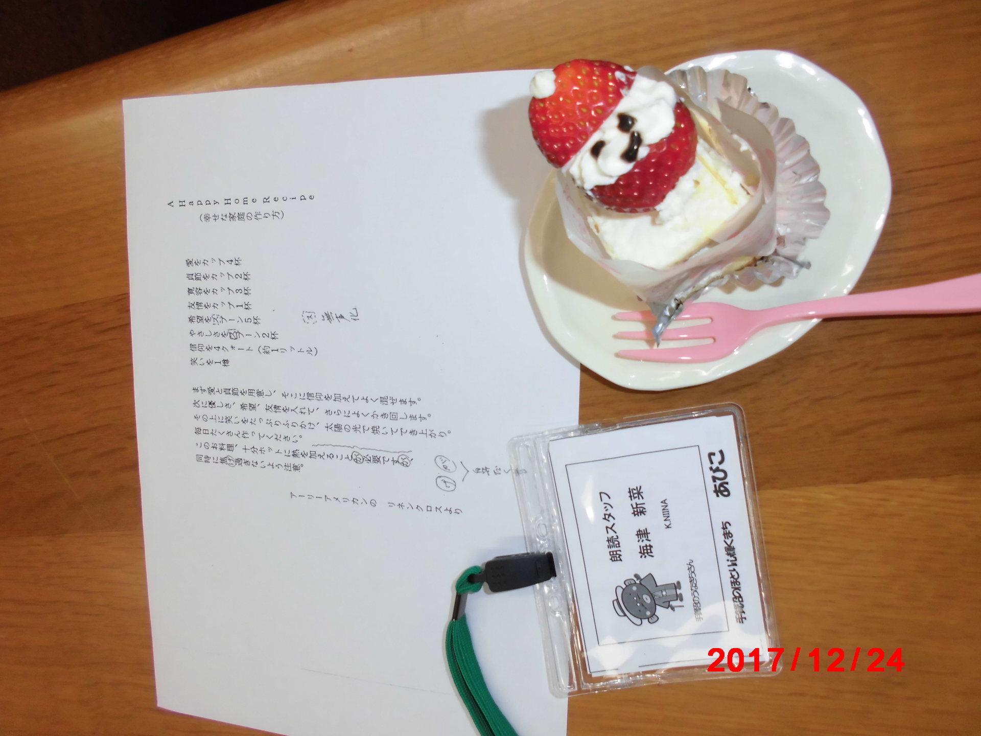 CIMG3058.JPG