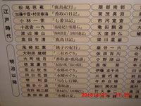 CIMG3373.JPG