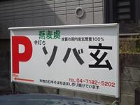 DCIM0328.JPG