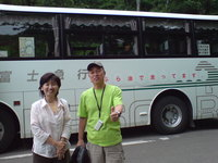 DSC00314.JPG