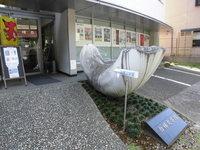 シラカバ モニュメント.JPG