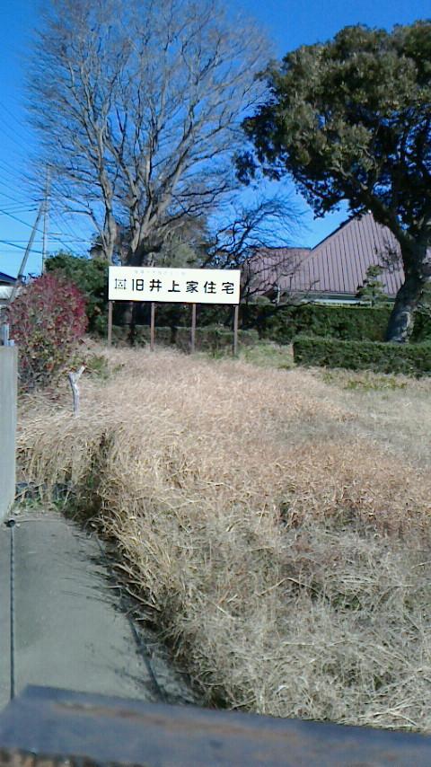 井上邸 2018.jpg