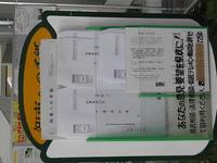 M1800009.JPG