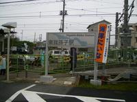 P9240412.JPG