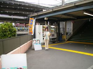 blog_070501.JPG