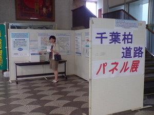 blog_070626.JPG