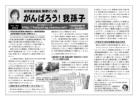 freepaper おもて.jpg