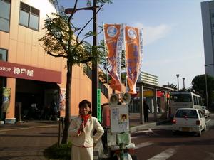 kaizu-photo1.jpg